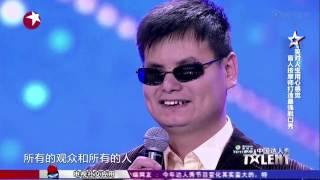 getlinkyoutube.com-盲人按摩师打造最强脱口秀点评赵薇体重120斤 超清720P