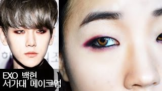 EXO Baekhyun Burgundy Makeup Tutorial | 엑소 백현 서가대 무쌍 ...
