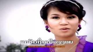 getlinkyoutube.com-Sao Muang Ngoy Khoy Hak - Sengmany Chanhthavong (Lao Song)