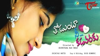 getlinkyoutube.com-Thodunta Nee Kadavaraku | Telugu Short Film | By Srinivasa Rao Bele