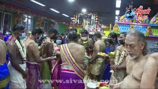 சுவிற்சர்லாந்து சூரிச் அருள்மிகு சிவன் கோவில்  எட்டாம் நாள் இரவு சப்பறத்திருவிழா