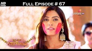 Ek Shringaar Swabhiman - 21st March 2017 - एक श्रृंगार स्वाभिमान - Full Episode (HD)