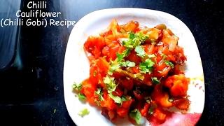 Chilli Cauliflower(Chilli Cobi) Recipe