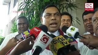Kumara Welgama says he resolved dispute with Mahindananda