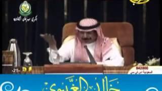 getlinkyoutube.com-الشاعر خلف بن هذال العتيبي قصيدة سولي الكيف