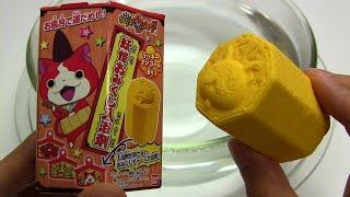 getlinkyoutube.com-Yo-Kai Watch Omikuji Bath Ball ~ 妖怪ウォッチ 妖怪おみくじ入浴剤