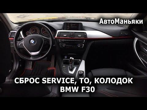 Расположение предохранителя заднего дворника у BMW 2 Active Tourer