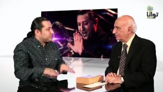getlinkyoutube.com-مصاحبه پرویز کاردان با حامد نیکپی