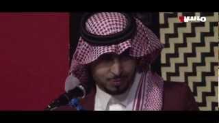 getlinkyoutube.com-راشد عبدالرحمن - اندماج الارواح - ماس