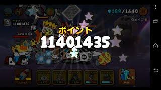 getlinkyoutube.com-【LINEレンジャー】無限モード攻略1140万点 Line Rangers Endless mode
