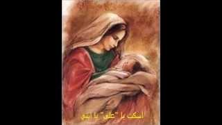 """اغنية امازيغية شاوية مترجمة """" سوسم"""" - Song Amazigh Chaoui"""