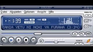 Atomic Jazz Band - Tanzania yetu ni nchi ya furaha