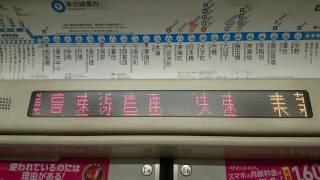 getlinkyoutube.com-【07系スピーカーの位置が悪い】東京メトロ東西線新放送 九段下~竹橋 間で撮影しました
