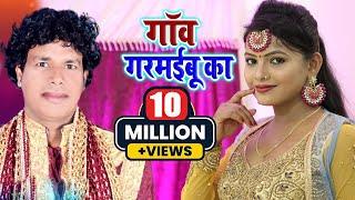 getlinkyoutube.com-लेटेस्ट भोजपुरी सेक्सी सांग \\ Yetna Banai Ke Bazar \\ Album Name: Mangrua Chatela