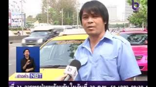 getlinkyoutube.com-แท็กซี่ไทยตื่นตัวมากขึ้น หลังเกิด All Thai Taxi