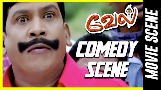 Vel - Comedy Scene   Suriya    Asin    Vadivelu width=