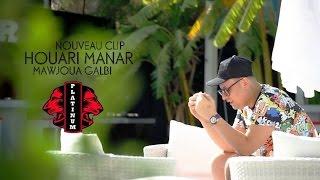 getlinkyoutube.com-Houari Manar - Maoujou3 Galbi [Clip Officiel] ⎜هواري منار - موجوع قلبي