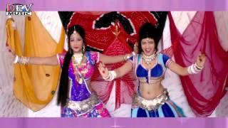 getlinkyoutube.com-Marwadi DJ Song 2015 | Ghodo Babe Ro Aave | Neelu Rangili | Baba Ramdevji Song | Rajasthani Songs