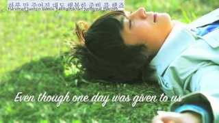 getlinkyoutube.com-Seo Do Young - Flower [ENG/Hangul/Romanization]
