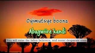 KU-ORIMUKYE-OMUKASHESHE-OTABANZA-EMIRIMO-HYMN width=