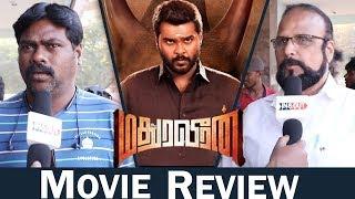 Madura Veeran Movie Review   Shanmuga Pandian, Samuthirakani, Meenakshi