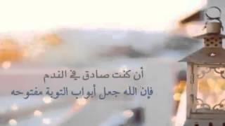 getlinkyoutube.com-كلام يثلج الصدر و يريح القلب لو فيه كل هموم الدنيا