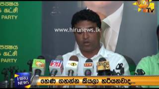 No new Constitution Executive President post - UNP