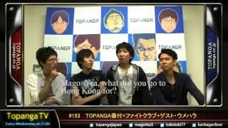 getlinkyoutube.com-Umehara Daigo talks about Evo and Hong Kong