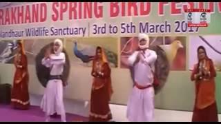 विश्व वन्य जीव दिवस: नन्धौर सेन्चुरी फैस्टिवल का हुआ आगाज़