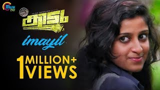Kidu | Imayil Song Video | Vimal T K | Malayalam Movie | Official