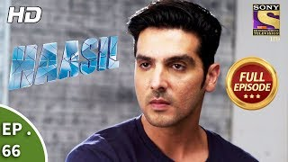 Haasil - Ep 66 - Full Episode - 1st February, 2018