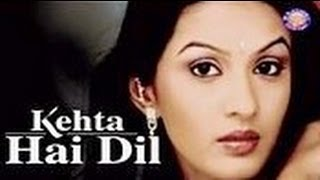 old serials of star plus