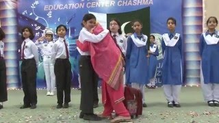 getlinkyoutube.com-Bara Dushman PAEC Education Centre Chashma