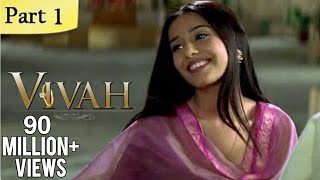 getlinkyoutube.com-Vivah (HD) - 1/14 - Superhit Bollywood Blockbuster Romantic Hindi Movie - Shahid Kapoor & Amrita Rao