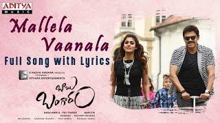Mallela Vaanala Song with Lyrics | Babu Bangaram Full Songs | Venkatesh, Nayanathara, Ghibran