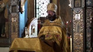 Проповедь архимандрита Филиппа в Неделю 6-ю по Пятидесятнице