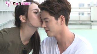 getlinkyoutube.com-We Got Married, Jong-hyun, Yoo-ra (13) #04, 홍종현-유라(13) 20140906