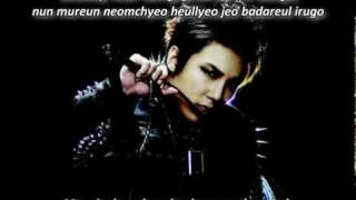 "getlinkyoutube.com-[ENG + ROM + HAN] SS501 - ""Letme Be The One"" / ""그게 나라고"" From SS501 EP Destination"