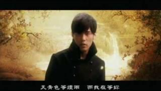 getlinkyoutube.com-周杰伦 - 青花瓷