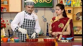Vankaya Kandiginjala Kura..