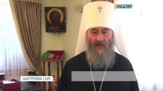 getlinkyoutube.com-Скандали УПЦ МП    Юлія Савчук