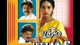 getlinkyoutube.com-Puthiya Parasakthi   Selva, Sukanya, Napoleon   Full Tamil Movie Online