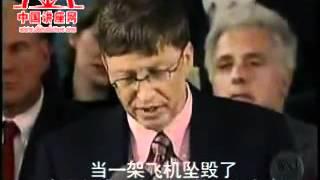 getlinkyoutube.com-【超级经典】比尔·盖茨:在哈佛大学毕业典礼上的演讲【强烈推荐】有字幕