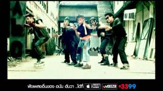 getlinkyoutube.com-ตะลึง : อนัน อันวา Anan Anwar [Official MV]