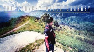 getlinkyoutube.com-Honda FORZA 300 : The Paunchy Rider Journey ; เส้นทางหลวงพระบาง - พูคูน
