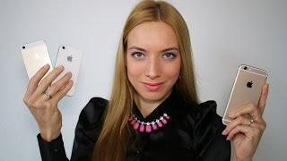 getlinkyoutube.com-Что в моем Iphone 6