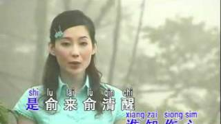 getlinkyoutube.com-小凤凤 - 雨水我问你