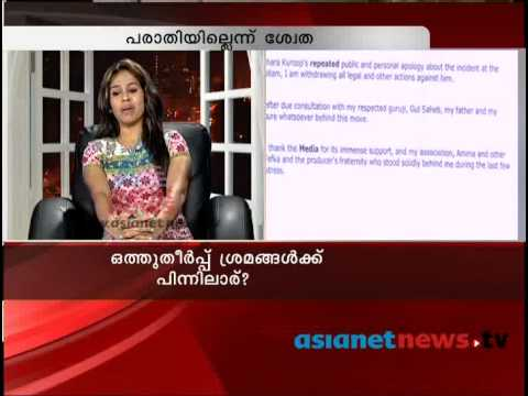 Ranjini Haridas on Swetha Menon issue, News Hour, 3rd Nov 2013