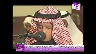 getlinkyoutube.com-Muhammad Thaha Al-Junayd - Surah Ar Rahman  (Jadi Imam, Merdu Sekali)