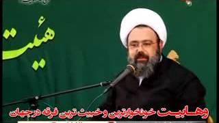 getlinkyoutube.com-وهابیت خونخوارترین و خبیث ترین فرقه در جهان, haj daneshmand